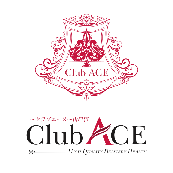 山口デリヘル clubace~クラブエース|ランキング